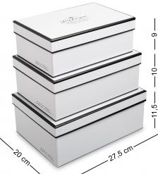 WG-17 Набор коробок из 3шт - Вариант A