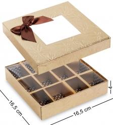 WG-117 Коробка подарочная - Вариант A