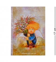 ANG-423 Блокнот  Подарю тебе счастья  12х17
