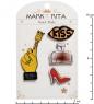 MR- 82 Н-р брошей с цанговым зажимом бабочка  Гламурный стиль  Mark Rita