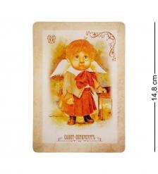 ANG-443 Открытка-ретро  Мой милый ангел  15х10,5