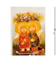 ANG-473 Блокнот  Ангелы, исполняющие мечты  12х17