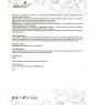 MED-01/01  Сашель  Крем косметический натуральный Годжи для век и губ, 30 мл
