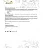 MED-01/25  Сашель  Масло мицеллярное Масло-золь, 50 мл