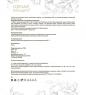 MED-02/01  Горная благодать  БАД Мумиё алтайское очищенное, 30 г