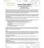 MED-04/01  Горная благодать  Средство косметическое пантовое, натуральная композиция, 100 мл