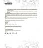 MED-06/03  Секрет бобра  Медовая композиция с бобровой струёй, 100 г