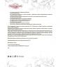 MED-08/01  Годжидоктор  Экстракт плодово-ягодный нативный, 100 г