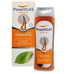 MED-10/03  Посейвлас  Шампунь для волос Актив, 250 мл