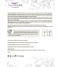 MED-10/05  Посейвлас  Крем-маска для волос с усьмой, 250 мл
