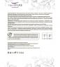 MED-10/06  Посейвлас  Крем-маска для волос Актив, 250 мл