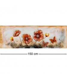 ART-808 Картина