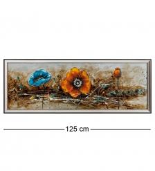 ART-832 Картина