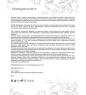 MED-05/18 «Натуроник» Зубная паста - Лапчатка  для отбеливания зубов , 75 мл