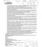 MED-06/16  Секрет бобра  Капсулы с пантами алтайского марала, №30*0,5 г, блистер