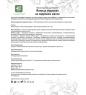 MED-09/07  Живица кедровая на кедровом масле  Капсулы, №30*0,5 г, блистер