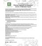 MED-09/08  Живица кедровая на кедровом масле  Капсулы с бобровой струей, №30*0,5 г, блистер