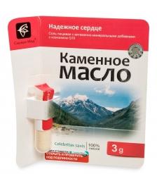 MED-13/02 «Каменное масло» с коэнзимом Q10. Надежное сердце 3,0 г