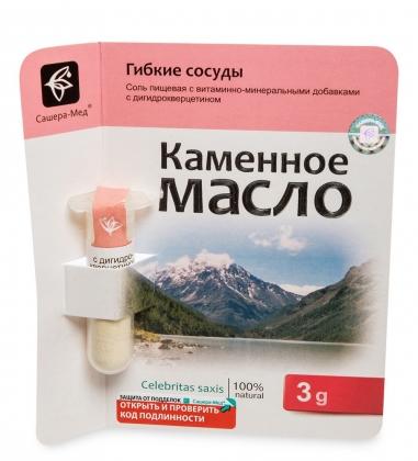 MED-13/03  Каменное масло  с дигидрокверцетином. Гибкие сосуды 3,0 г