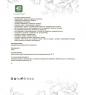 MED-13/04  Каменное масло  с витамином Д3, калием, кальцием, витаминами В12, В9, 3,0 г