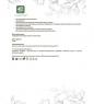 MED-13/07  Каменное масло  Суспензия-капли с пантами алтайского марала, 3,0 г
