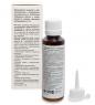 MED-13/09  Каменное масло  Суспензия-капли с калием, кальцием, витаминами В12, В9, Д3, 3,0 г