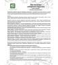 MED-15/04  Лиственница сибирская подсочка  Капсулы натуральная композиция, №30*0,5 г блистер