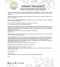 MED-03/18  Добродея  Крем косметический натуральный облепиховый, 30 мл