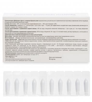 MED-03/25  Добродея  Фунго Агарик бразильский - Крем-мазь натуральная нативная  в суппозиториях