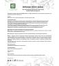MED-03/27  Добродея  Фунго Рейши - Крем-мазь натуральная нативная  в суппозиториях