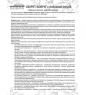 MED-06/23  Секрет бобра  Капсулы с бобровой струёй, №30*0,5 г, блистер