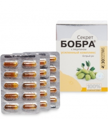 MED-06/25  Секрет бобра  Капсулы с лецитином. Острый ум №30*0,5 г, блистер