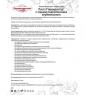 MED-08/13 Годжидоктор Экстракт плодово-ягодный с корнем подсолнечника, 100 г