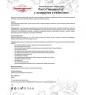 MED-08/17  Годжидоктор  Экстракт плодово-ягодный с эспарцетом и любистком, 100 г