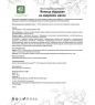 MED-09/11  Живица кедровая на кедровом масле , 100 мл