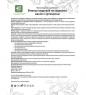 MED-09/19  Живица кедровая на кедровом масле  Капсулы с артишоком, №30*0,5 г, блистер
