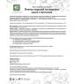 MED-09/20  Живица кедровая на кедровом масле  Капсулы с лапчаткой, №30*0,5 г, блистер