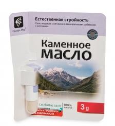 MED-13/14 «Каменное масло» с хитозаном. Естественная стройность, 3,0 г