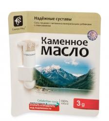 MED-13/15 «Каменное масло» с глюкозамином. Надёжные суставы, 3,0 г