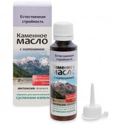 MED-13/19 «Каменное масло» Суспензия - капли с хитозаном. Естественная стройность, 3,0 г