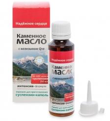 MED-13/20 «Каменное масло» Суспензия - капли с коэнзимом Q10. Надёжное сердце, 3,0 г
