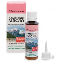 MED-13/22 «Каменное масло» Суспензия - капли с дигидрокверцетином. Гибкие сосуды, 3,0 г
