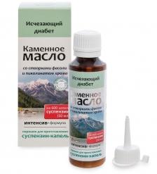 MED-13/23 «Каменное масло» Суспензия - капли с фасолью и пиколинатом хрома, 3,0 г