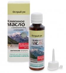 MED-13/24 «Каменное масло» Суспензия - капли с витамином В13 и кальцием. Острый ум, 3,0 г