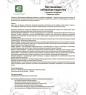 MED-15/09  Лиственница сибирская подсочка  Бальзам с очанкой и петрушкой, 100 мл