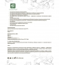 MED-15/11  Лиственница сибирская подсочка  Бальзам со стручками фасоли, 100 мл