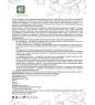 MED-15/25  Лиственница сибирская подсочка  Капсулы с корой ивы белой, №30*0,5 г блистер
