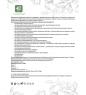 MED-15/27  Лиственница сибирская подсочка  Капсулы с якорцами и грушанкой, №30*0,5 г блистер