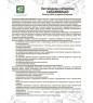 MED-15/31  Лиственница сибирская подсочка  Шипучие таблетки двойного действия, №20*2 г