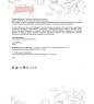 MED-19/11  Бобродок  Смузи-концентрат-сироп с лапчаткой для щитовидной железы, 50 мл